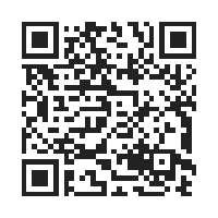 EUKhost Discount Codes