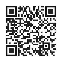 pabo.com Discount Codes
