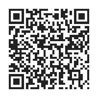 eBike Insurance UK Discount Codes