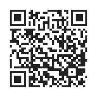 Quiz Discount Codes