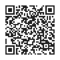Rapid Online Discount Codes